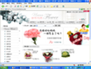 宏欣花苑網站